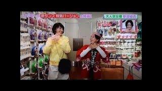 恋ダンス・王様のブランチ特別バージョン&新垣結衣の ターニングポイン...
