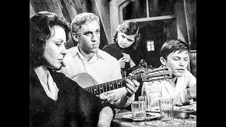Я родом из детства 1966 с Высоцким