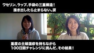 体質改善オーガニック食事療法100日間チャレンジ https://sorabyiu.teac...