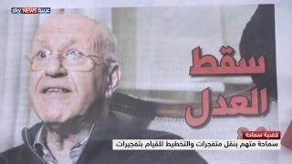 شاهد..جدل شعبي وسياسي بعد الإفراج عن ميشيل سماحة