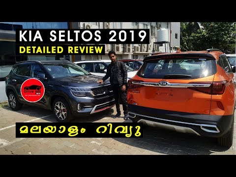 KIA SELTOS 2019 INDIA DETAILED REVIEW IN MALAYALAM | FIRST BS6 ENGINE IN INDIA