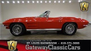 1964 Chevrolet Corvette - Gateway Classic Cars St. Louis - #6732