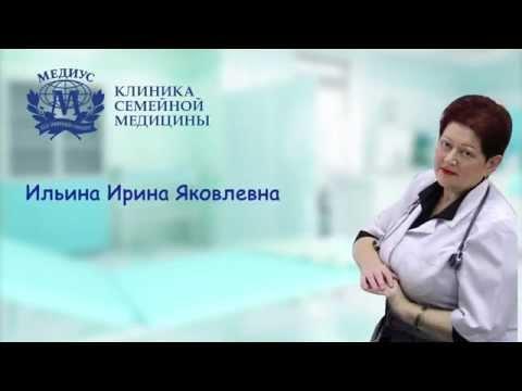 Медиус - Клиника семейной медицины во Всеволожске