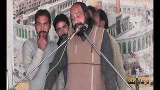 vuclip Zakir Chaman Abbas Baloch New Qasida Majlis 20 Safar 2016 jalsa Tanveer Shiekhana jhang