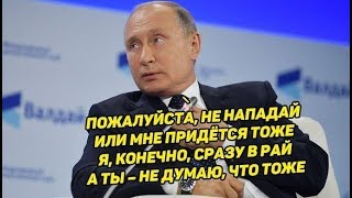 РЕЙДИМ В ДОКА 2 #МАЛЬЦЕВ #НАРОДОВЛАСТИЕ прямой эфир в 21.00