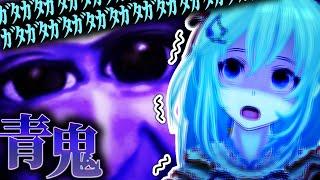 【ホラーゲーム実況】超絶ビビリな女の子でも青鬼ぐらい有名だったらネタバレしすぎ…
