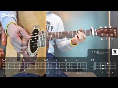 방탄소년단(BTS) - 피 땀 눈물(Blood sweat & tears) 통기타 강좌 guitar tutorial