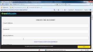 как зарегистрироваться на freebitco in