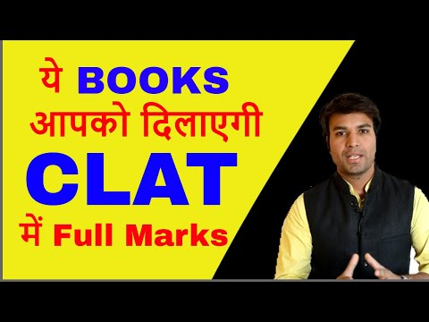CLAT 2018: Books which will help you score full Marks. How to Prepare, Syllabus, Pattern,Eligibility