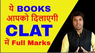 CLAT 2018 Books which will help you score full Marks How to Prepare Syllabus PatternEligibility