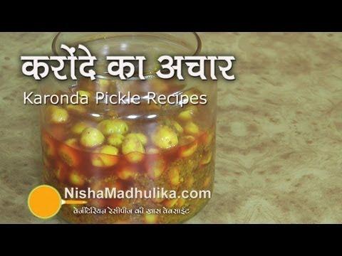 Karonda Pickle Recipes - Kalakai Pickle Recipe - Karvand pickle