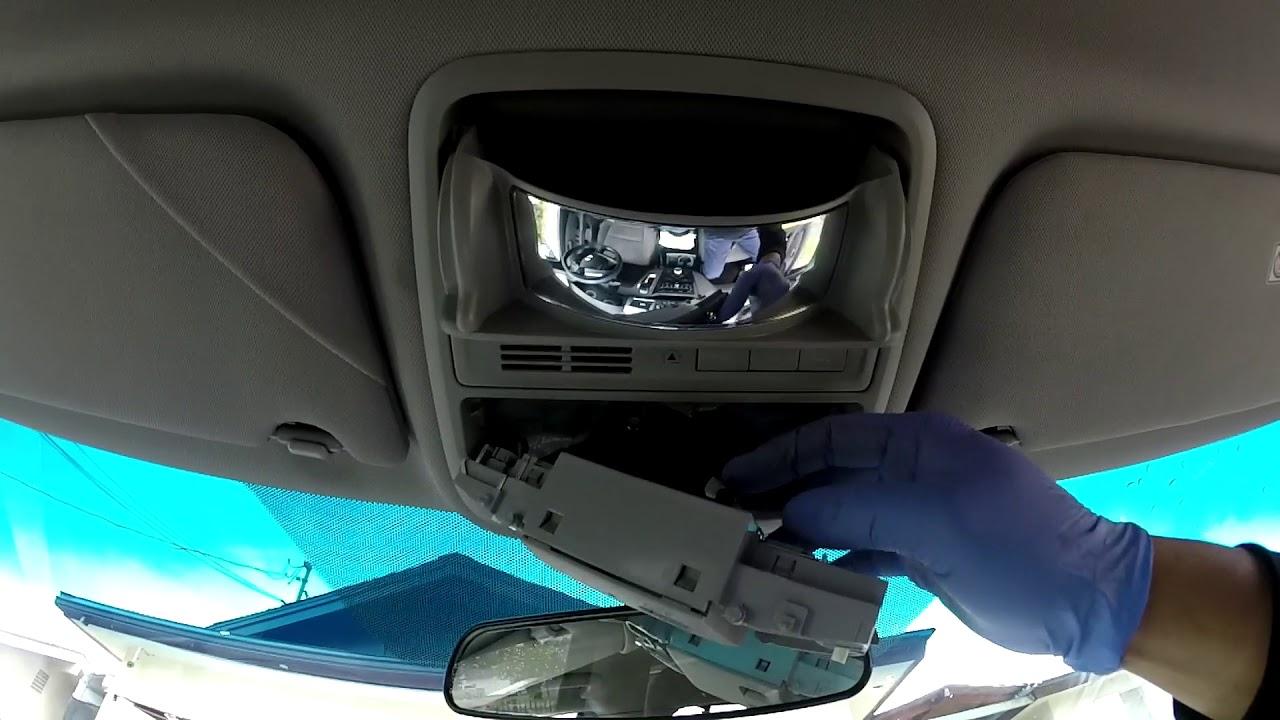 Honda Odyssey Interior Lights Not Working