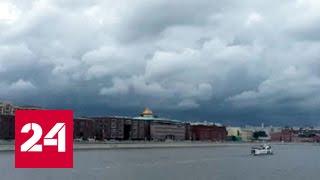 """""""Погода 24"""": центр России накрыла затяжная циклоническая депрессия"""