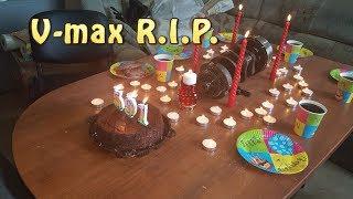 Смерть V-max 'a