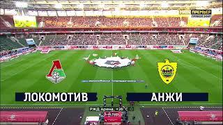26.08.2018 Локомотив - Анжи - 2:1. Обзор матча