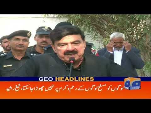 Geo Headlines 01 PM | 22nd October 2019