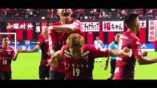 明治安田生命J1リーグ 第24節 清水vs札幌は2018年8月25日(土)アイス...