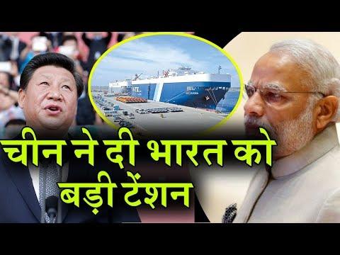 China और Sri Lanka के बीच इस Port को लेकर हुई बड़ी Deal, भारत के लिए खड़ी होंगी मुसीबतें