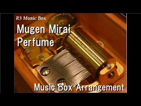 Mugen Mirai/Perfume [Music Box]