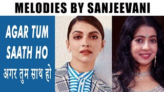 Gambar cover Agar tum saath ho | sanjeevani bhelande | Tamasha | A R Rehman | Alka Yagnik