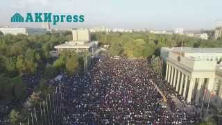 Айт-намаз в Бишкеке с высоты птичьего полета