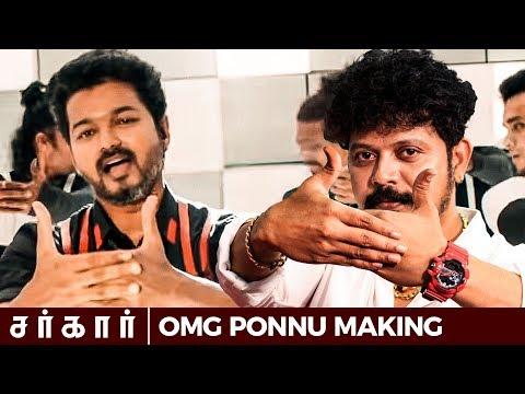 SARKAR Making - OMG Ponnu Dance by Sridhar Master | Thalapathy Vijay