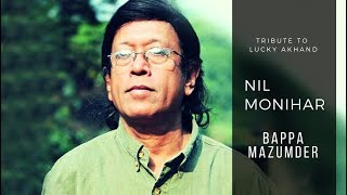 Nil Monihar | নীল মনিহার | Bappa Mazumder | A Tribute to Lucky Akhand
