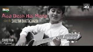 Independence Day Shreyan Bhattacharya Mp3 Song Download