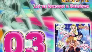 03. 虹になろうよ (Let us become a rainbow) 作詞:青木久美子 / 作曲:...