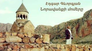 [4.87 MB] Edgar Gevorgyan - Noravanqi momern