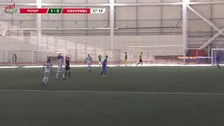 Kazan Cup 2021 Юноши 2005 РОТОР vs Академия Ю Коноплева