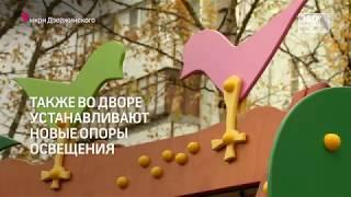 В микрорайоне Дзержинского в Балашихе завершилось благоустройство двора