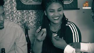 MSA - Brozer Hiabu - Alena Belu| ኣለና በሉ - New Eritrean Music 2018 - ( Official Music Video )