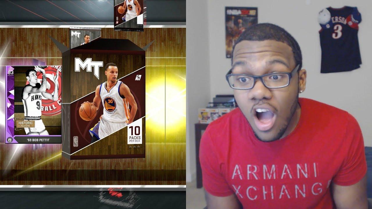 NBA 2K16 MyTEAM Pack Opening Amethyst Bob Pettit MASSIVE