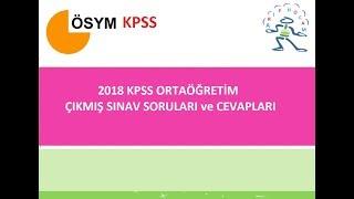 2018 KPSS ORTAÖĞRETİM SORULARI ve CEVAPLARI
