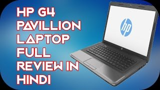 HP G4 Laptop Full Review in Hindi under 20K