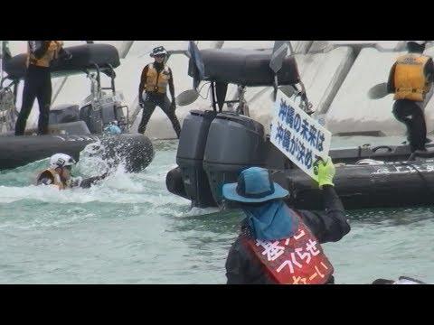 【毒霧】辺野古工事反対集会、機動隊員に口から謎の液体を吹きかけたりした男らを逮捕