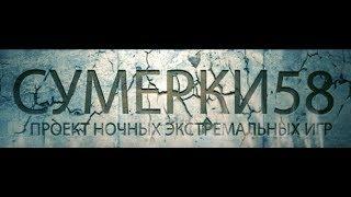 Markul Feat. Oxxxymiron - Fata Morgana Ремейк клипа  (Трейлер к игре Джон Вик)