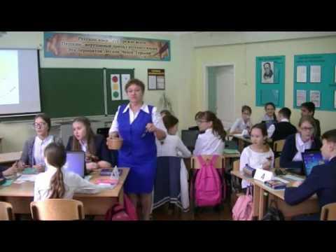 7 класс урок русского языка С деепричастием на Ты