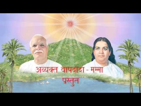 Rajyog Holy Science -  Commentary of 5 Vices Cleaning (Hindi)