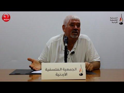 تيار ما بعد الحداثة وتجلياتها - أ. مجدي ممدوح  - 16:53-2019 / 9 / 12