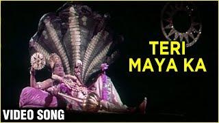 Teri Maya Ka Video Song | Gopaal Krishna | Rita Bhaduri & Nandita Thakur - Gopaal Krishna