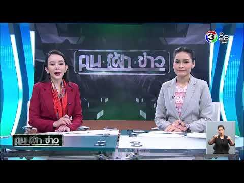 มิติใหม่หน่วยทหารพัฒนาช่วยเหลือประชาชน - วันที่ 01 Oct 2018