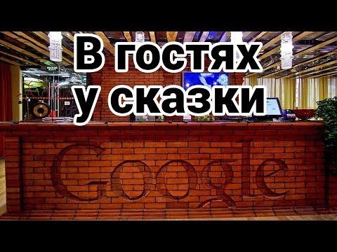 В гостях у сказки - телепередача (ведущая - тетя Валя)