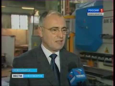 Завод МеталлСервис