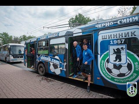 «Шинник» отправился на тренировку на «черно синем» троллейбусе