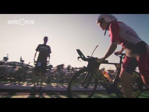 Видео: Репортаж недели 60. IRONMAN vs. кризис среднего возраста