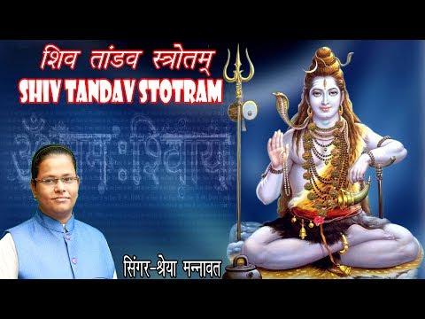 Shiv Tandav Stotram || शिव तांडव स्तोत्रम|| Shreya Mannawat || PRG Full HD Video