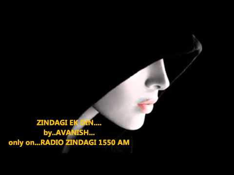 Zindagi Ek Din....by Avanish......Ek Aankh wali maa.wmv