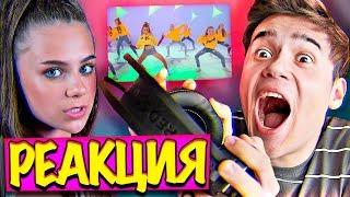 РЕАКЦИЯ на Катя Адушкина – ВСЁ МОЁ !!😍 НОВЫЙ КЛИП Катя Адушкина – Всё Моё !!